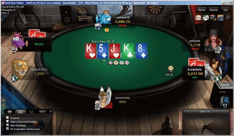 Red Star Poker Review Table