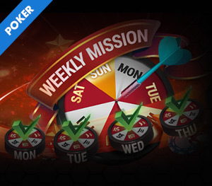 1535477427_thumb_weekly_mission