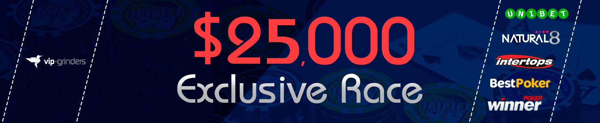 25k-exclusive-race