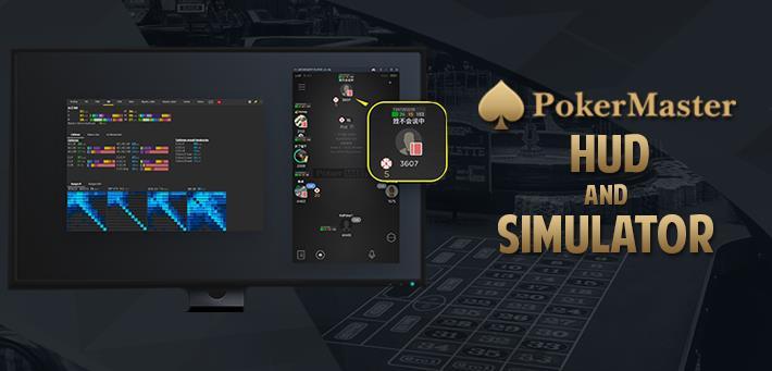 POKERMASTER-hud-e-simulador-2
