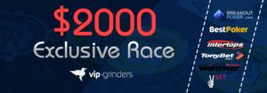 2k-exclusive-race-825x290-1