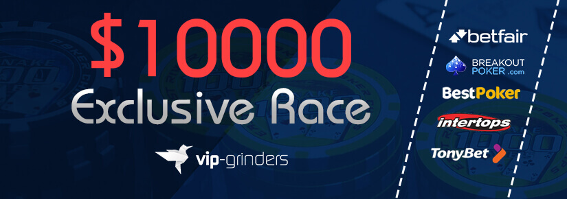 $10,000 Exclusive Race January