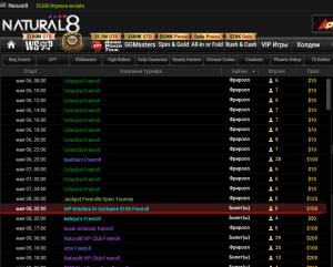 N8-lobby-1st-freeroll